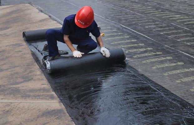 Waterproof Companies